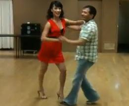Cristina Martinez Video 2